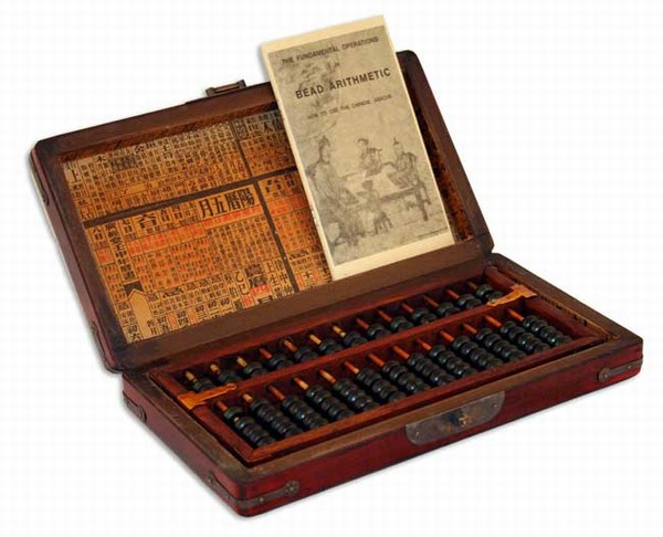 Vintage Chinese Wooden Bead Arithmetic Abacus W Asian Antiques Instruction