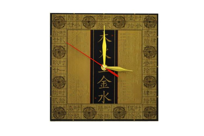 Zen Art Feng Shui Wall / Desk Decor Clock w. Chinese Lucky Symbol