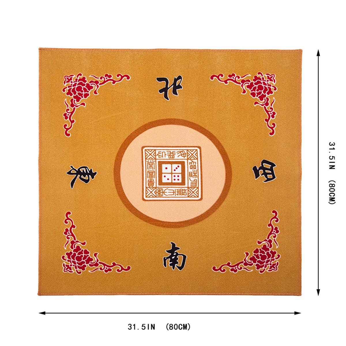 Universal Mahjong Paigow Card Game Table Cover