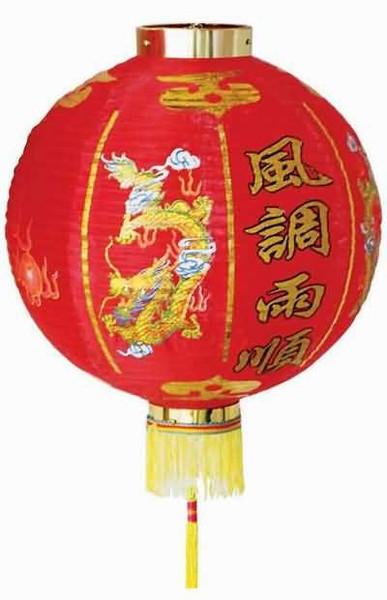 Chinese Festival amp Celebration Paper Lantern