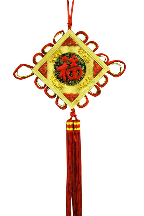 Oriental Feng Shui Wall Hanging W Tassels Quot Fu Quot Fortune