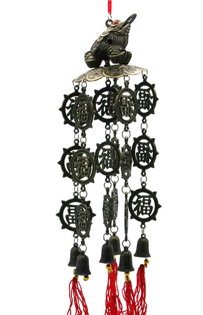 Brass Feng Shui Wind Chime For Home Garden Amp Car
