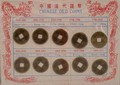 Pack Of 10 Chinese Qing Dynasty Old Coin Reproductions