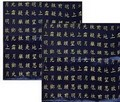 Oriental Silk Cushion Cover CHINESE POETRY (BLUE)