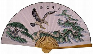 "Classic 35"" Oriental Feng Shui Wall Fan-Eagle & Great Wall"