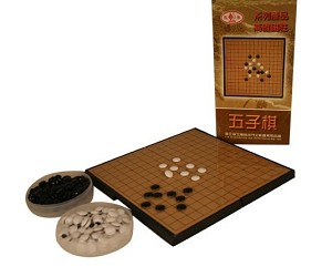 Magnetic Traveling Portable Go Game Set
