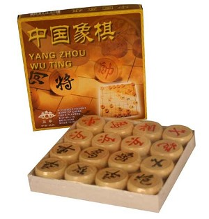 Traditional Wooden Chinese Chess Checker Game