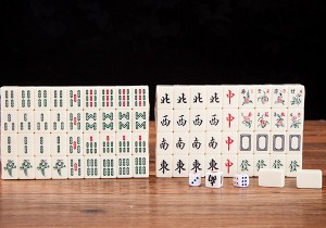 Portable Mini Chinese Mahjong Game Travel Set 144 + 2 Spares Ivory-Color Tiles
