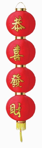 4 In A Row Chinese Festival & Celebration Paper Lantern