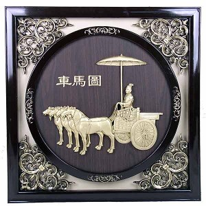 Antique Style Wall Frame w. Raised Golden Carriage Design