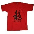 Chinese Culture T-shirt