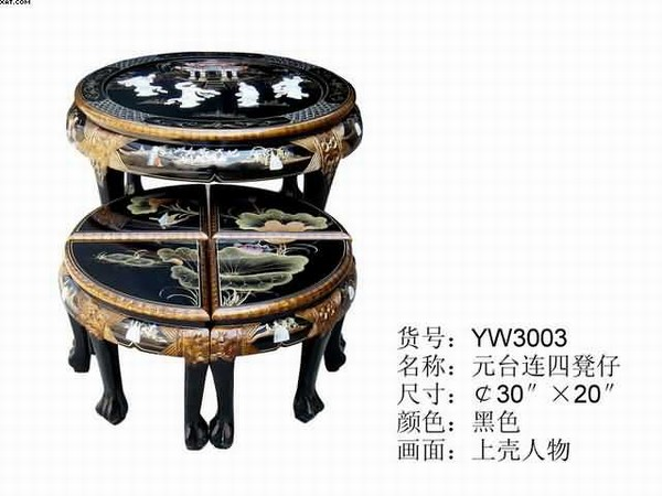 Round Coffee Table W 4 Stools Oriental Furniture Ebay