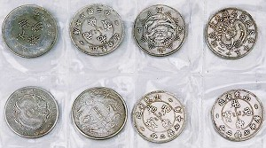 Pack Of 8 High Quality Chines Old Coin Reproductions