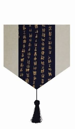 Gorgeous Oriental Brocade Table Runner CHINESE POETRY (BLACK)