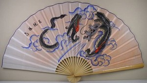 "Classic 35"" Oriental Feng Shui Wall Fan-Dragon"