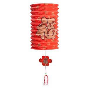 Red Good Fortune (Fu) Oriental Chinese Festival Party Celebration Home Decor Lantern