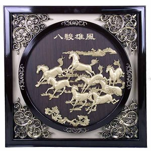 Antique Style Wall Frame w. Raised Golden Eight Horses Design