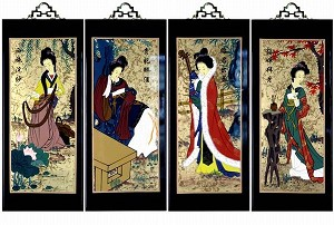 Set Of 4 Oriental Lacquered Painting Wall Art Plaques (Four Beauties) SM