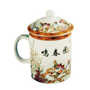 Exquisite Porcelain Tea / Coffee Cup SM