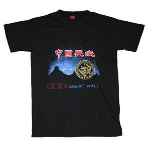 Chinese Culture T-shirt GREAT WALL (black)